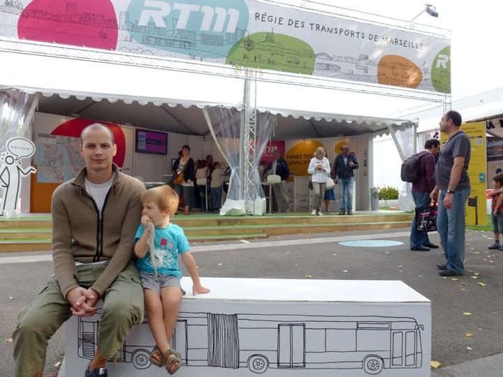 RTM-EVENT-1